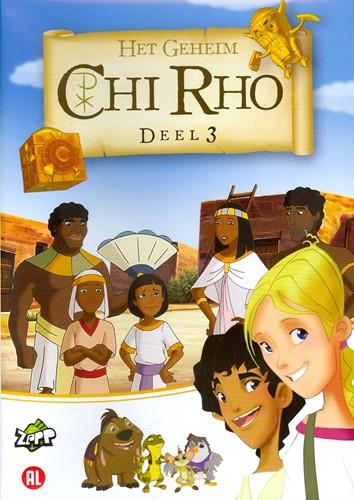 Chi Rho 03 (DVD)