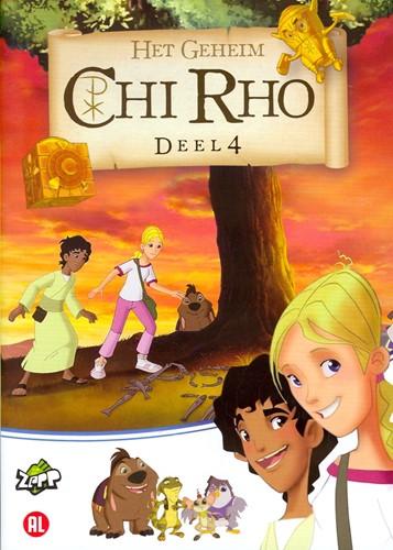 Chi Rho 04 (DVD)