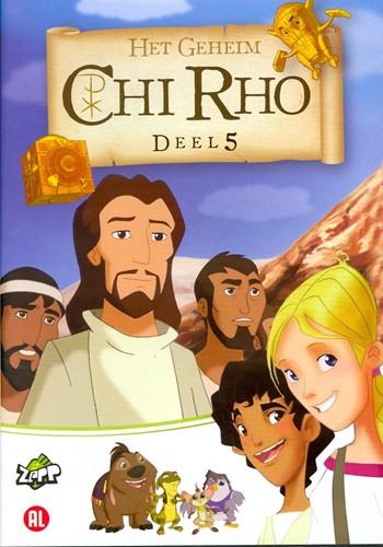 Chi Rho 05 (DVD)