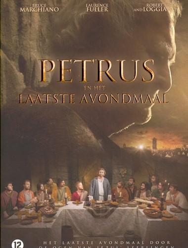 Petrus en het Laatste Avondmaal (DVD)