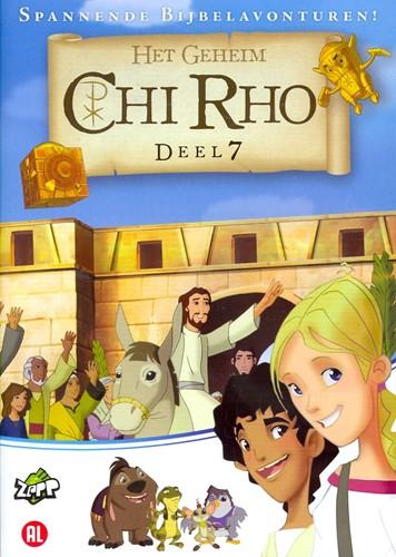 Chi Rho 07 (DVD)