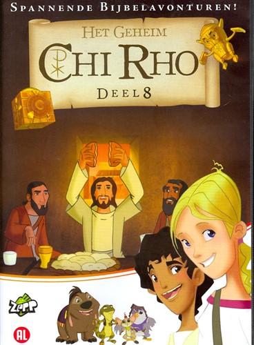 Chi Rho 08 (DVD)