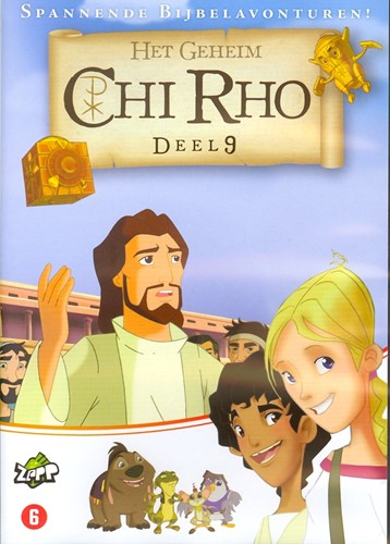 Chi Rho 09 (DVD)