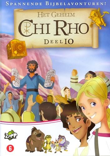Chi Rho 10 (DVD)