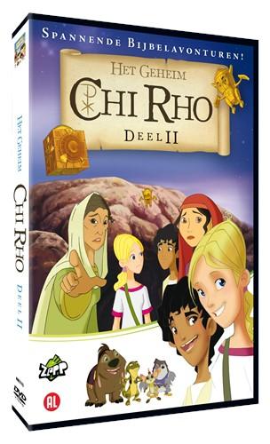 Chi Rho 11 (DVD)