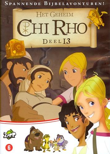 Chi Rho 13 (DVD)