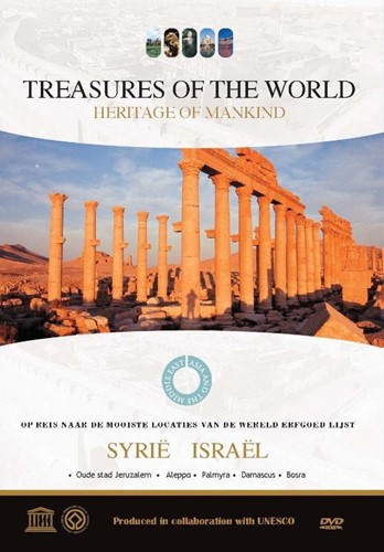 Israel & Syrie - Treasures Of The World (DVD)