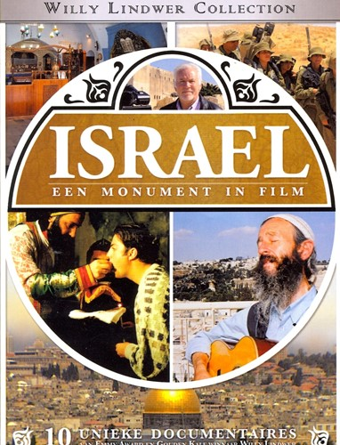 Israel - een monument in film (DVD)