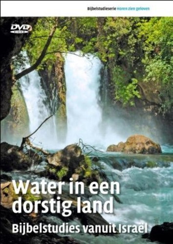 Water in Israel (DVD)
