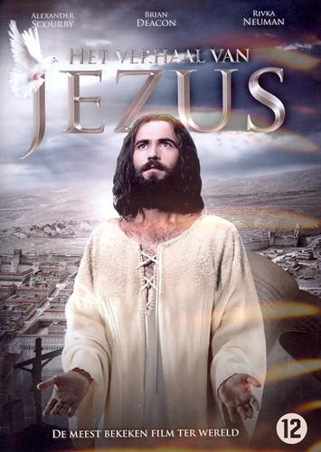 Het verhaal van Jezus (DVD)