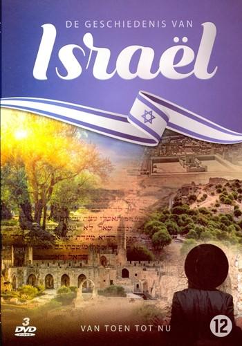 Geschiedenis van Israel (DVD)