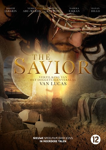 The Savior (DVD)