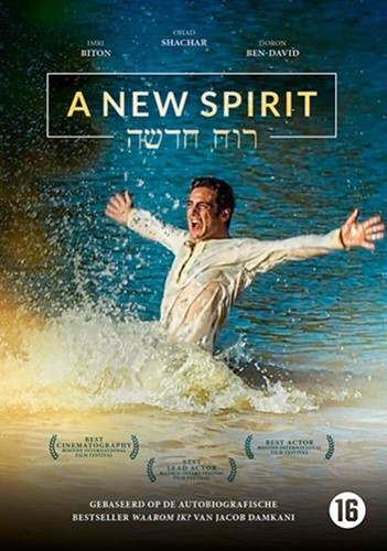A New Spirit (DVD)