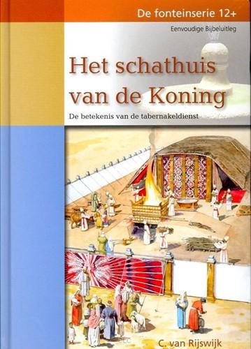 Het schathuis van de Koning (Hardcover)