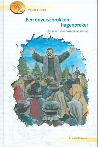 Menora (Hardcover)