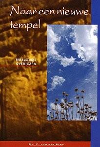 Naar een nieuwe tempel (Boek)