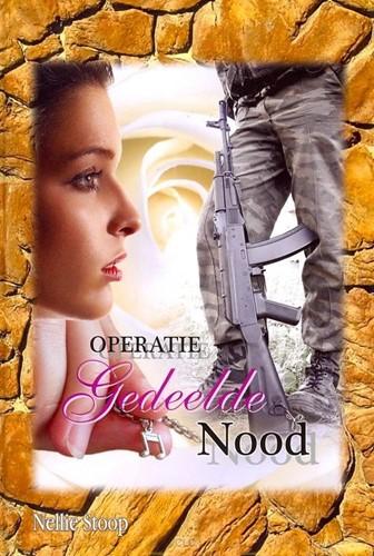 Operatie Gedeelde Nood (Boek)