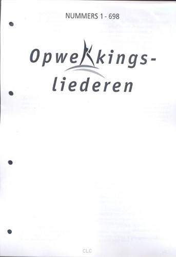 Grootletter uitgave aanvulling (Boek)