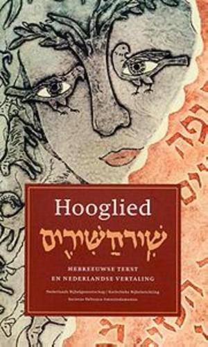 Hooglied (Paperback)