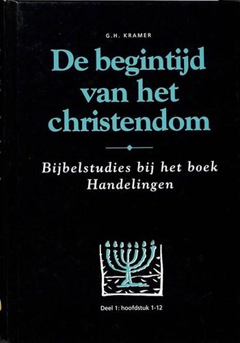 De begintijd van het Christendom (Boek)
