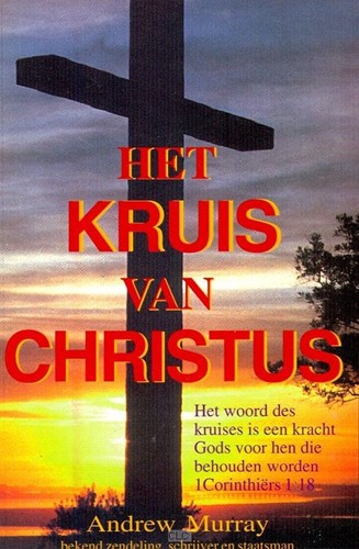 Het kruis van Christus (Boek)