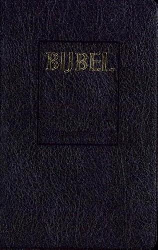 Micro Statenvertaling Psalmen 12 gezangen zwart leer goudsnee rit (Hardcover)
