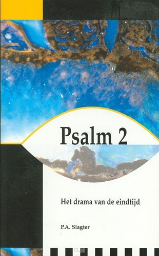 Psalm 2 (Paperback)