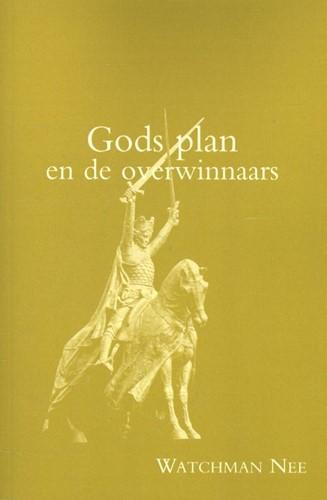 Gods Plan en de overwinnaars (Paperback)