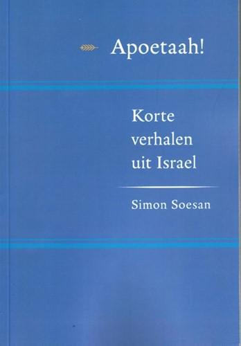 Apoetaah! (Paperback)