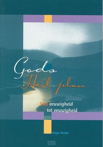 Gods Heilsplan (Boek)