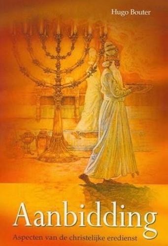 Aanbidding (Boek)