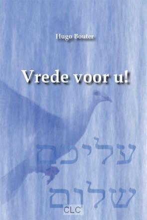 Vrede zij u! (Boek)
