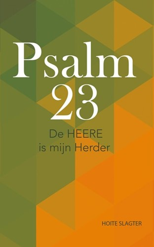 Psalm 23 (Hardcover)