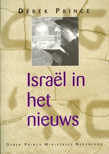 Israel in het nieuws (Boek)