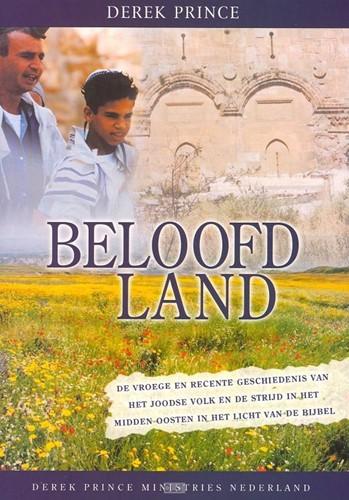 Heilig land (Boek)