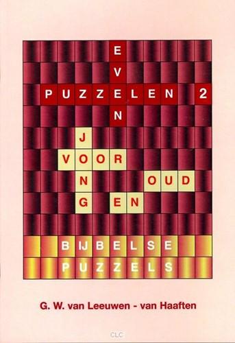 (2) (Hardcover)