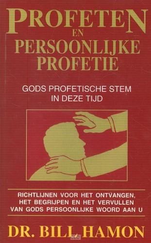 Profeten en persoonlyke profetie (Boek)