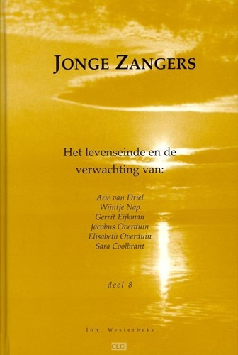 8 (Hardcover)