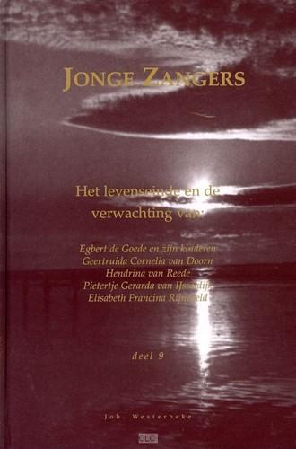 9 (Hardcover)