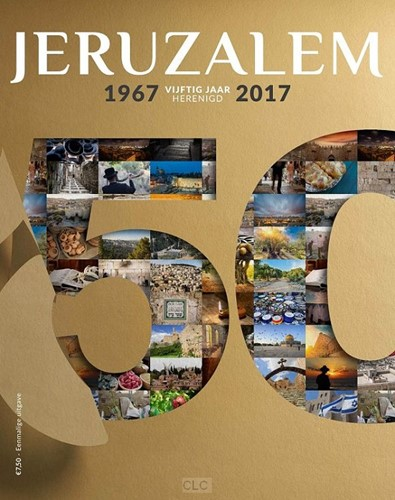 Jeruzalem 1967-2017 (Magazine)