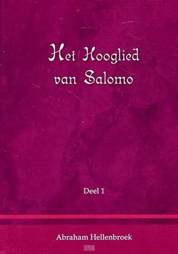 Het Hooglied van Salomo (Hardcover)