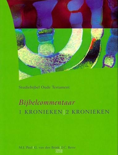 Bijbelcommentaar 1 Kronieken - 2 Kronieken (Hardcover)