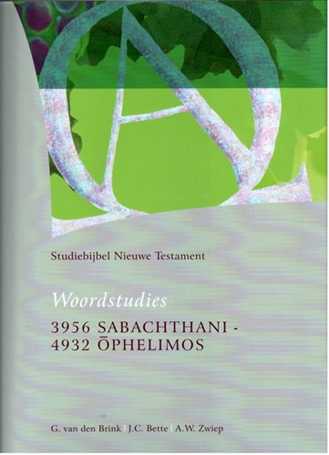 3956 sabachtani - 4932 ophelimos (Hardcover)
