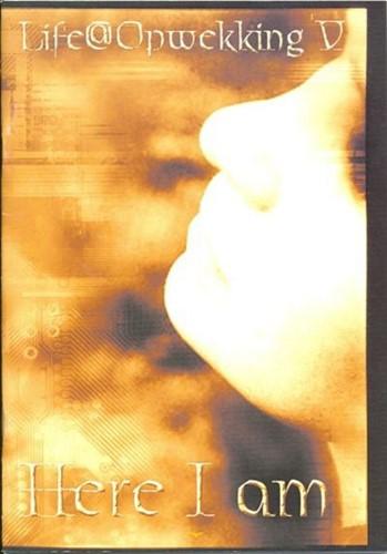 Muziekuitgave (Boek)