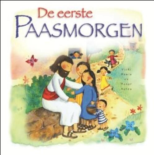 De eerste Paasmorgen (Hardcover)