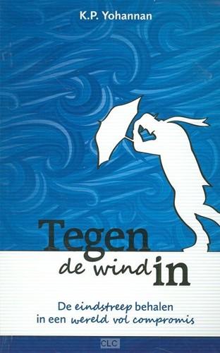 Tegen de wind in (Boek)