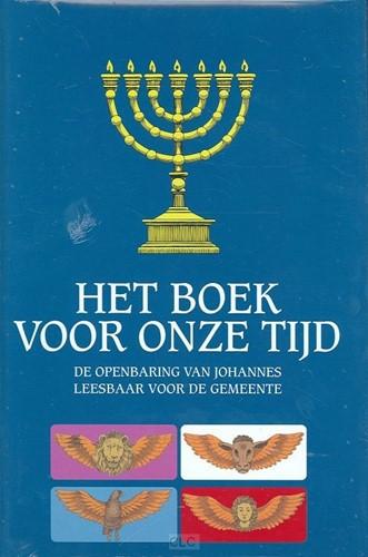 Het boek voor onze tijd (Hardcover)