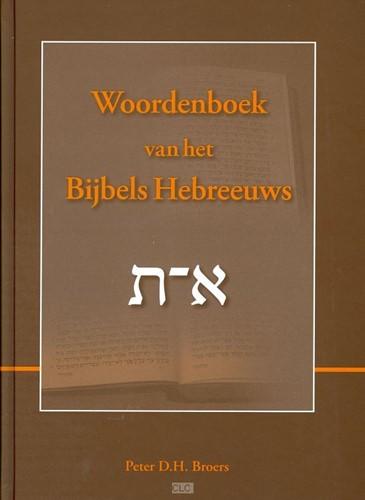 Woordenboek van het Bijbels Hebreeuws (Boek)