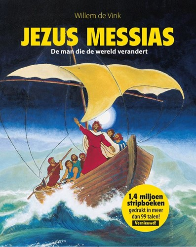 Jezus Messias (Paperback)