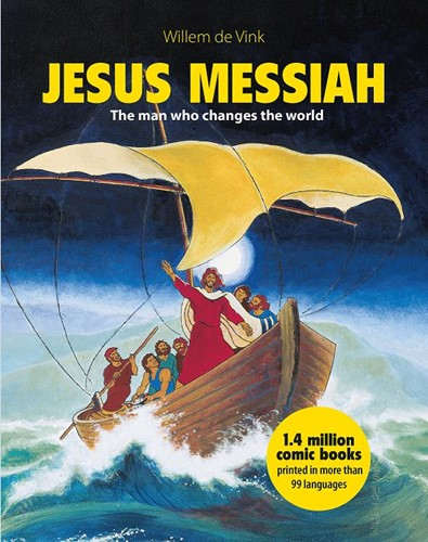 Jesus Messiah (Paperback)